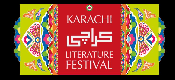 Karachi Guide 14.png